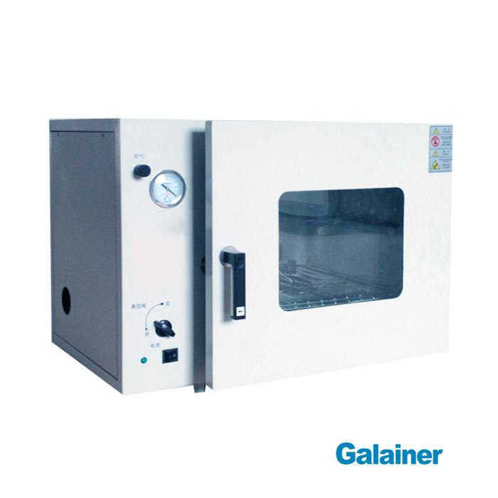 真空储物柜GN-8020