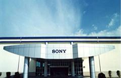 格莱尼尔烘箱亮相索尼公司